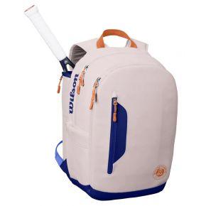 RG premium backpack.jpg